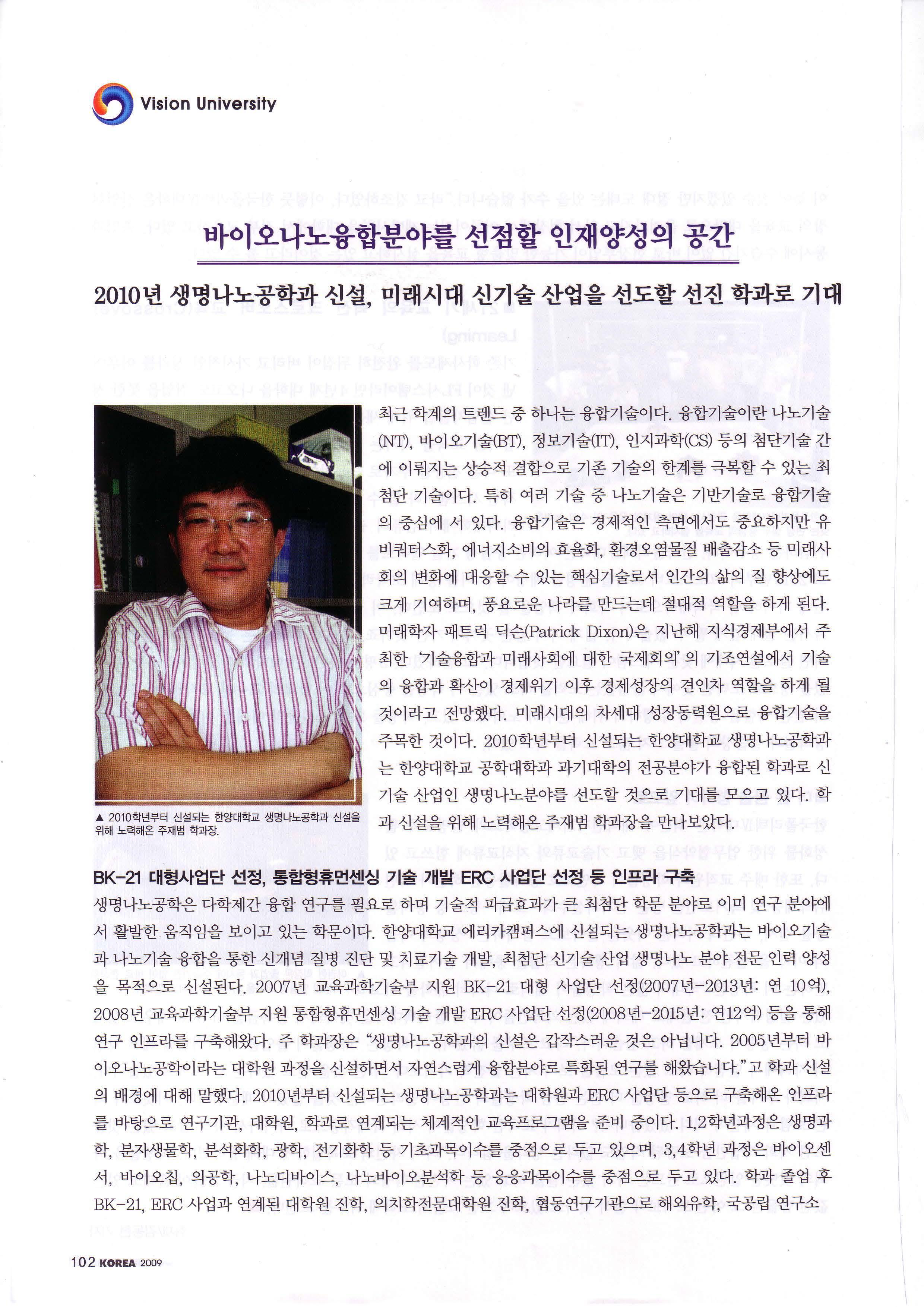 Dynamic_Korea_페이지_1.jpg