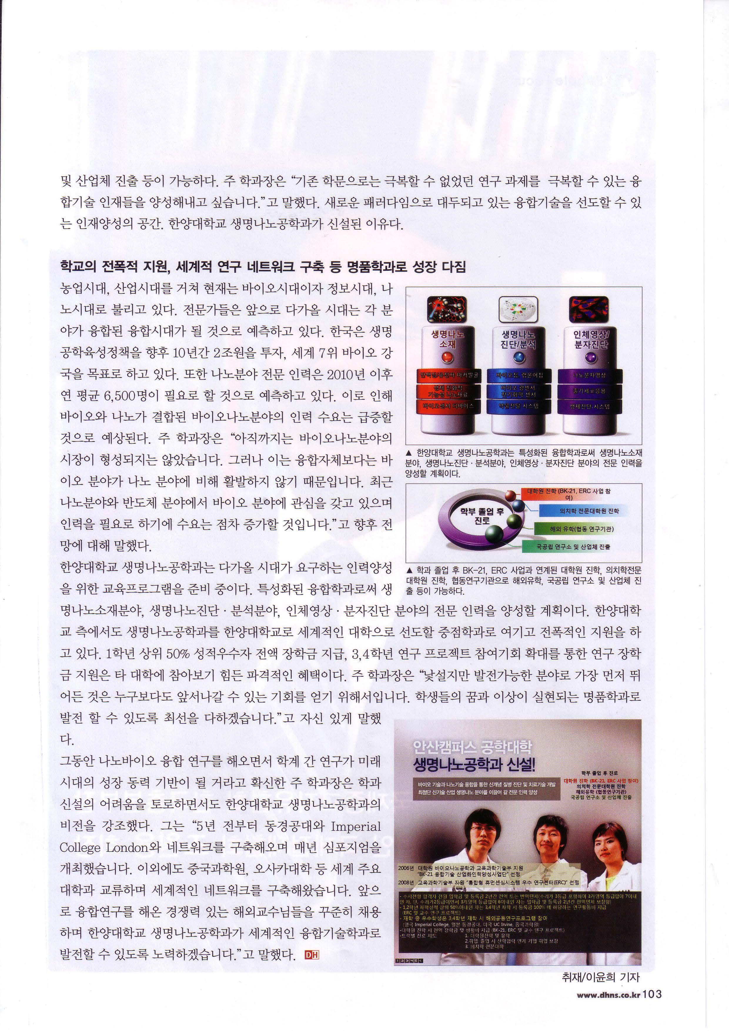 Dynamic_Korea_페이지_2.jpg