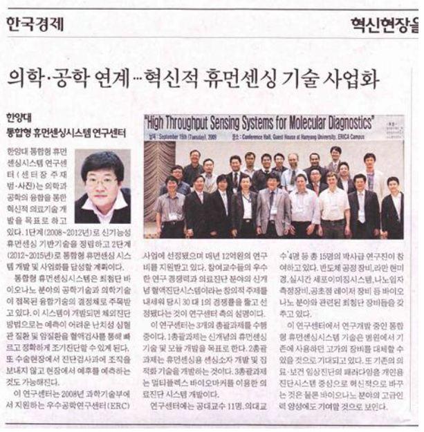 한국경제내용.JPG